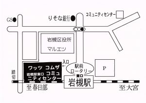 岩槻会場の地図